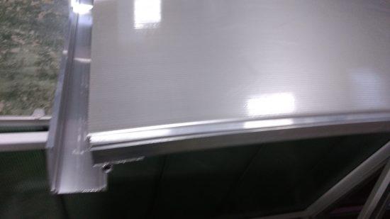 DIY - Como instalar uma cobertura de Policarbonato Multi Painel alveolar 600 mm Polysolution